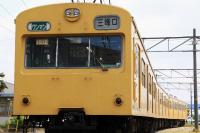 秩父鉄道 写真